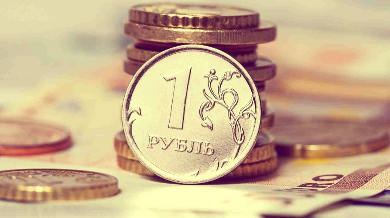Экономический прогноз для РФ 2019. Мнения экспертов