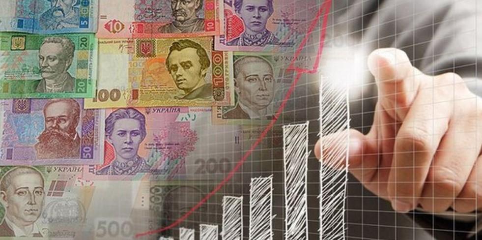 Прогноз для Украины на 2019 год, что ждёт? Экономический - Page 4