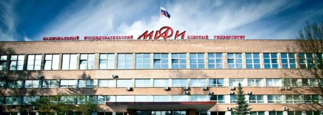 Дистанционные государственные вузы Москвы 20192020 список государственных вузов Москвы реализующих дистанционное обучение