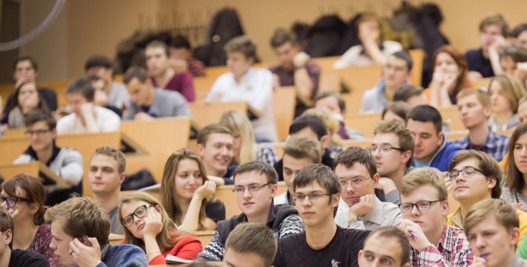 Изображение - Стипендия в 2019 году в вузах россии размер для студентов, аспирантов, сирот и малоимущих 134_4