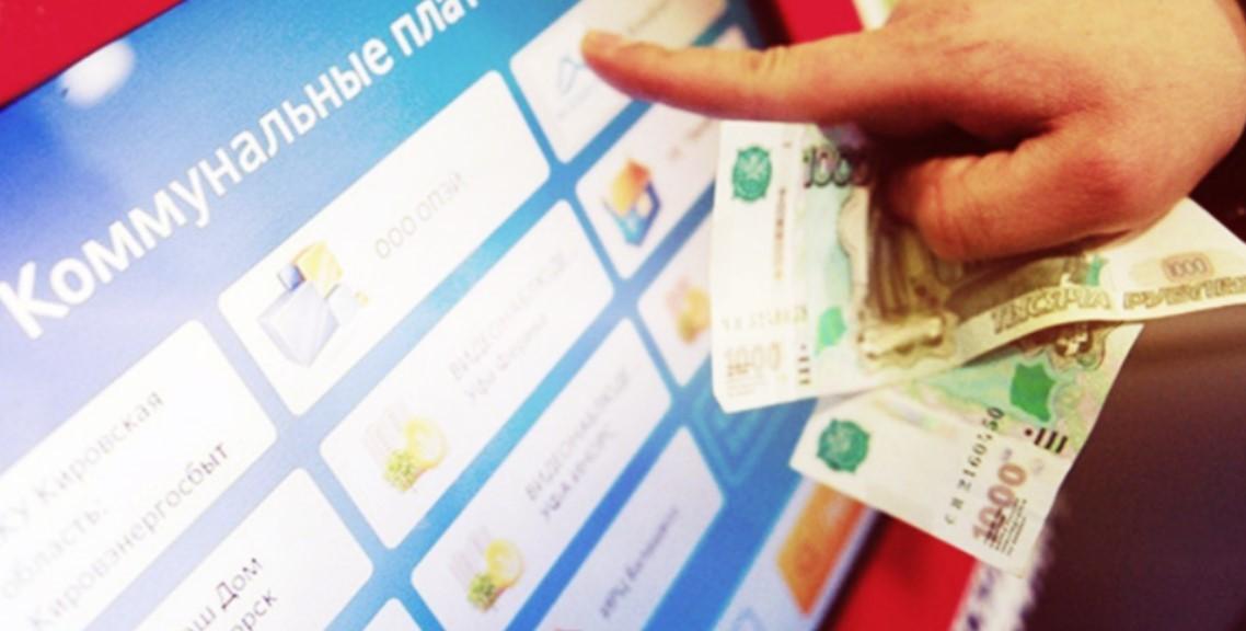 Нормы закона о коммунальных платежах в 2019 году